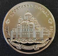 2 гривны 1997 Десятинная церковь Копия, фото 1