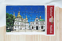 Пазлы с церквями Украины