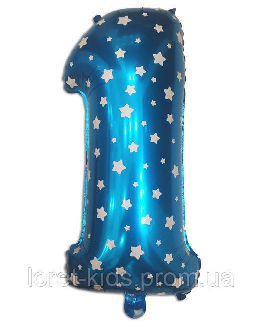 """Воздушный шар цифра """"1"""" фольгированный детский, 80 * 54 см со звёздочками для мальчика"""