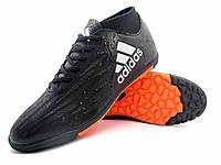 Футбольные сороконожки adidas X 16.3 TF Core Black/White/Solar Orange, фото 1