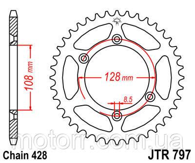 Звезда задняя JT JTR797.51