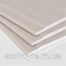 Гипсокартон, стеновой. обычный, 12,5 мм (1.2*2.5) knauf