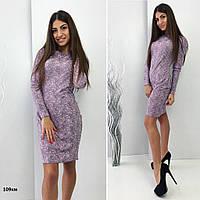 Платье стильное 109 (км)