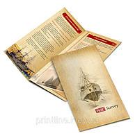 Офсетная печать флаеров, буклетов, листовок