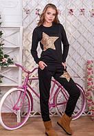 Женский черный спортивный костюм с декором с паеток