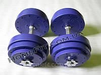 Гантели наборные 2шт по 20 кг Титан ПРО (компакт), фото 1