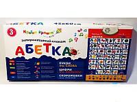 Детский обучающий звуковой плакат Абетка укр, фото 1