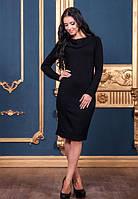 Женское черное платье с ангоры с воротником хомут теплое