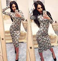 Платье женское облегающее Цвета: как на фото Материал: ангора, фото реал супер качество опал №1059