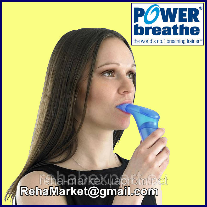 2 POWER Breathe Plus Дыхательный Тренажер ПАУЭбрэс