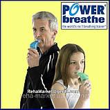 2 POWER Breathe Plus Дыхательный Тренажер ПАУЭбрэс , фото 3