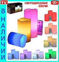 Набор светодиодных свечей Luma Candles Color Changing !!