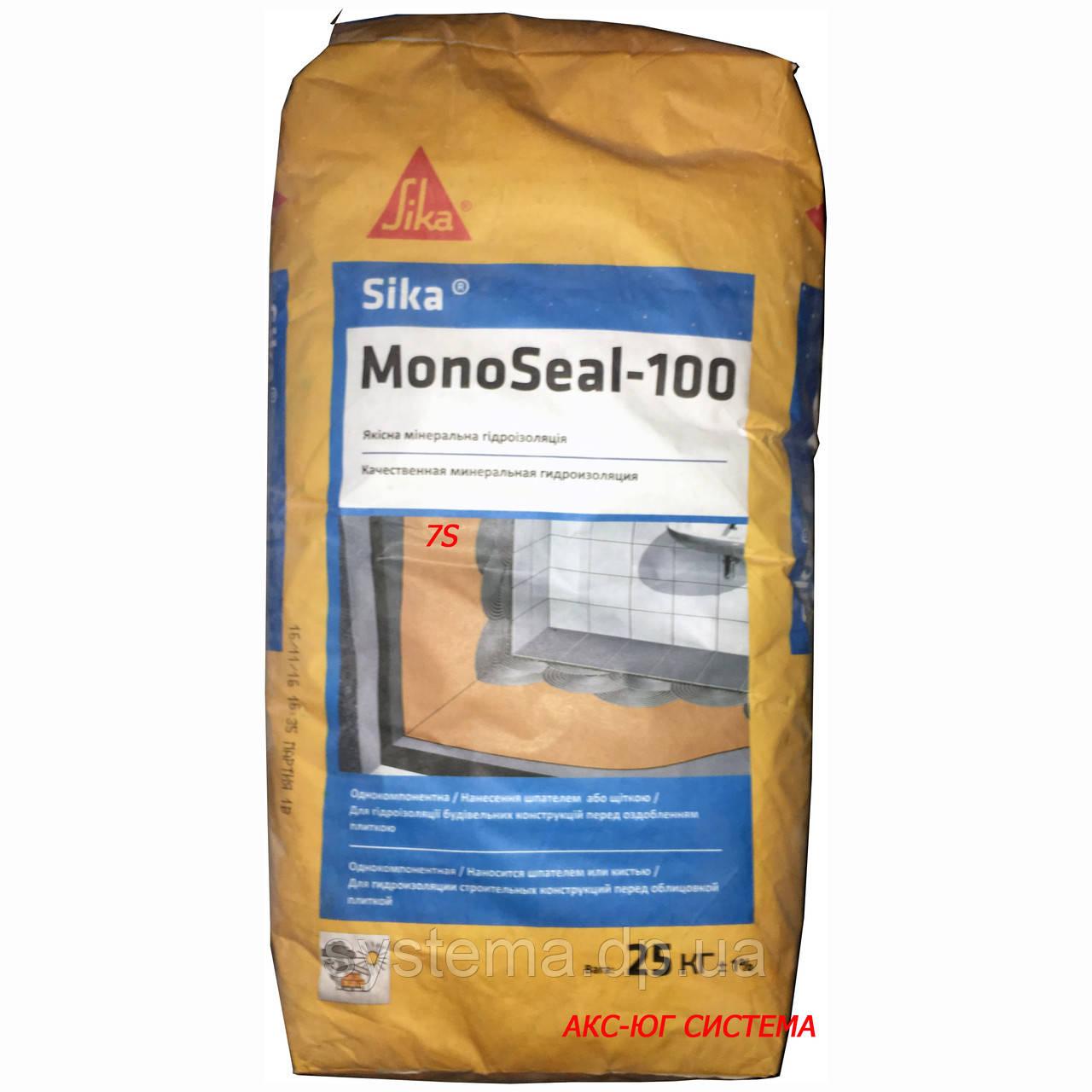 Sika®  MonoSeal-100 - Жесткая однокомпонентная гидроизоляционная смесь, 25 кг
