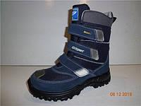 Ботинки Grisport детские 9344 синие