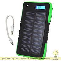 Power Bank 20 000 mAh +LCD-экран (солнечная батарея) (copy)