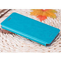 Чехол-книжка MOFI для Lenovo X3 Lite / K4 Note / A7010 Turquoise
