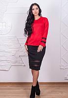 Женский костюм с юбкой со вставкой сетки