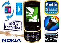 Новая Nokia S322i 2 sim, Fm, фонарик+ гарантия