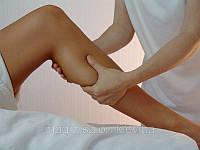 Массаж рук и ног, ул. Ломоносова 54, фото 1