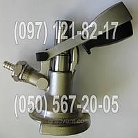 Пивные раздаточные головки (клещи) тип М Комби Combi, фото 1