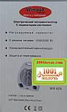 Тепловентилятор обогреватель Wimpex WX-424 (вентилятор, дуйка)., фото 5
