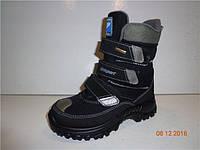 Ботинки Grisport детские 9344Р108