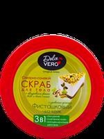 Сахарно-солевой скраб для тела  «С ароматом Фисташковый чиз-кейк» 250 г Dolce Vero