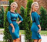 Модное элегантное платье №с790 (2 цвета), фото 2
