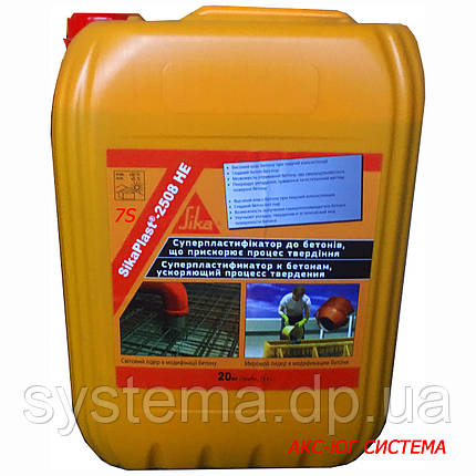 SikaPlast®-2508 HE - суперпластификатор (зимний) с ускоренным набором прочности, 20 кг, фото 2