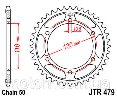 Звезда задняя JT JTR479.42