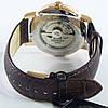 Часы Orient FEZ09001B0, фото 3