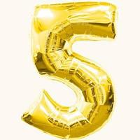 """Воздушный шар цифра """"5"""" золотой,золото,золотая"""