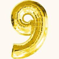 """Воздушный шар цифра """"9"""" золотой,золото,золотая"""