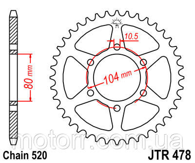 Звезда задняя JT JTR478.45