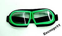 Очки слесарные защитные ( НОВЫЕ )