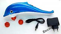 Массажер Дельфин +3 насадки, шнур, адаптер + USB