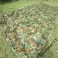 Камуфляж  Woodlands - маскировочная сетка  1 х 2 м