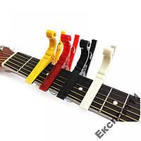Каподастр для гитары / Зажим для гитары / Ключ