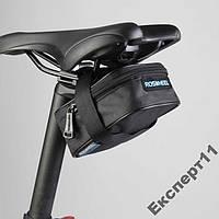 Велосумка сумка велосипедная - под седло