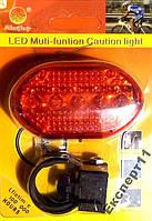 Велосипедный фонарь безопасности 5 ламп 7 режимов