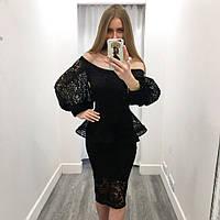 Платье кружево-гипюр с объемными рукавами и баской 239 (ИНФ)