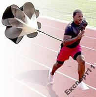 Парашют / парашут для развития скорости спортсмена