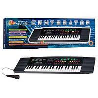 Синтезатор 37 клавиш 8ритмов,8мелодий,с микрофоном