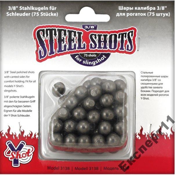 Шарики стальные 10мм для стрельбы ( рогатка ) 75шт
