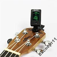 Цифровой гитарный тюнер / тюнер для гитары