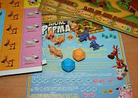 Настольная игра Ферма люкс, хорошая копия оригинала, Данко Украина