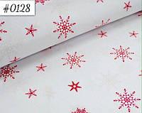 Отрез ткани - 0128