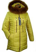 Зимние женские куртки и пуховики