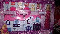 Дом для кукол замок складной с мебелью