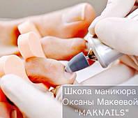 Экспресс-курсы наращивания  ногтей гелем (3дня)